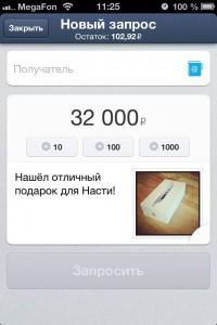 Переводы2