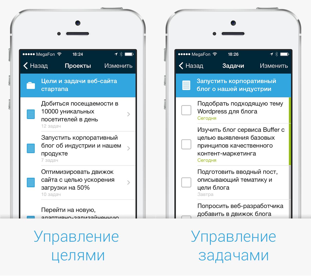 Chaos Control iOS