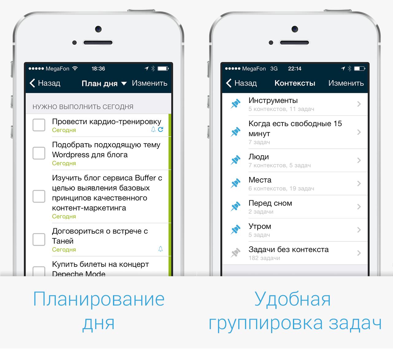 Chaos Control iOS_2