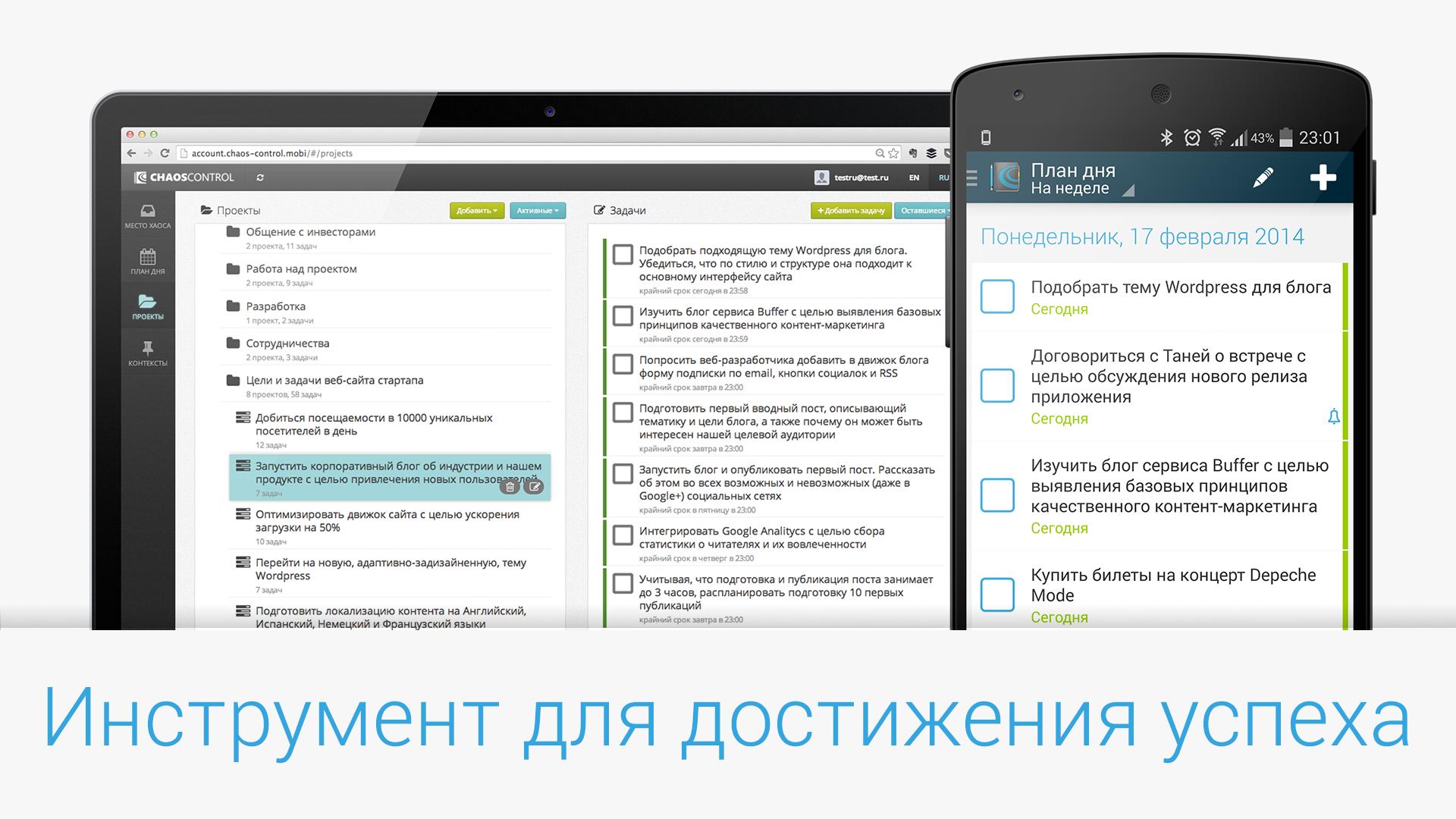 Store_tab_ru_1
