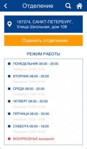 screen568x568-5