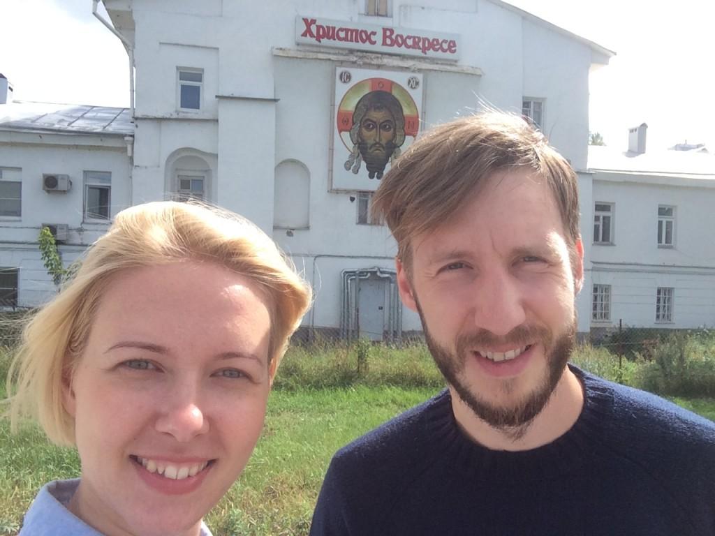 Маша Подоляк и Денис Забашта