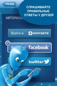 screen466x466-3