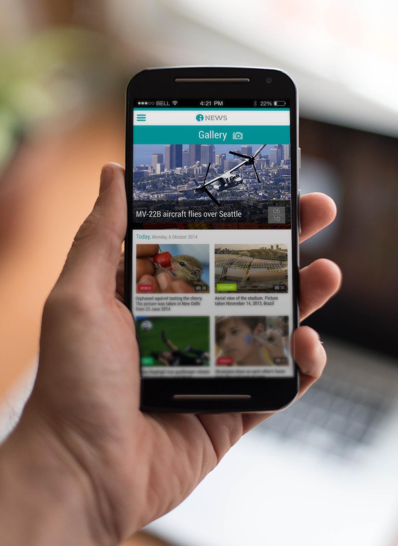 мобильное приложение дипломная работа